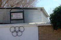 """Rótulo """"Polideportivo Municipal Blas Infante"""". Rótulos cerámica"""
